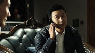 人民的名义陆毅cut之陈清泉案2