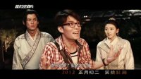 《超时空救兵》首款预告片 老干部霍建华穿越唐朝上演爆笑喜剧