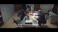 刘烨非法滞留法国难道取了个假媳妇