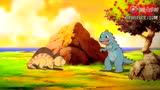 《永远永远爱你》片段 萌萌哒的恐龙