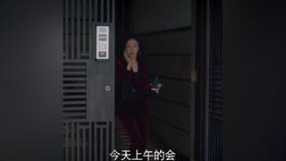 警察打电话处理案情,不料被美女当成诈骗电话 #怪你过分美丽  #秦岚  #高以翔