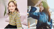 迷你版迪丽热巴!7岁中德混血小模特一秒一个pose爆红网络!