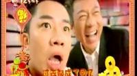 《七十二家租客》主题曲MV