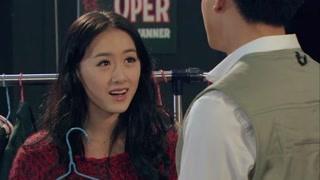 《爱情公寓4》吕子乔的搭讪手段 身材不错智商不高
