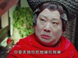 """《大话天仙》剧情版预告  全新爆笑解构""""武松金莲""""三角恋"""