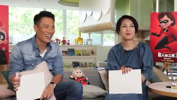 超人总动员2 其它花絮2:港版配音特辑 (中文字幕)
