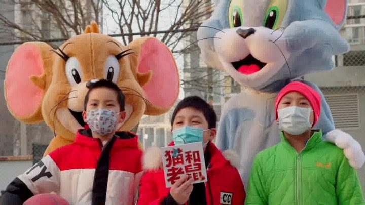 猫和老鼠 花絮4:街采特辑 (中文字幕)
