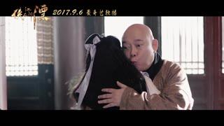 《侠在江湖漂》爆笑版预告片