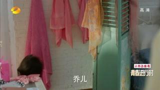 漂亮的李慧珍第4集精彩片段1525776538678