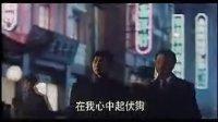 新上海滩  预告片