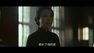 趣像传媒 《罗曼蒂克消亡史》号称中国版教父 还请来了影视圈的半壁江山