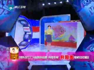 【娱乐梦工厂】刘德华马不停蹄各地宣传新片《风暴》