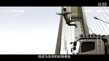 《冬荫功2:拳霸天下》曝终极预告 托尼·贾激战各路高手