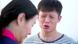 酸甜苦辣小夫妻第6集精彩片段1527775202889