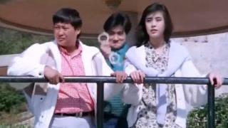 王祖贤的3人约会