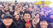 王宝强回家乡宣传新片