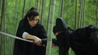 《大明锦衣卫2》虐心柔情版