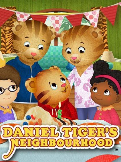 丹尼尔和邻居们第二季