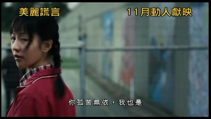 幸福卡片 预告片1 (中文字幕)