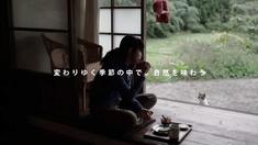 小森林:夏秋篇 预告片