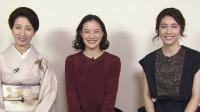 《漫长的告别》定档0828,苍井优、竹内结子合体温馨推荐!