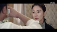 张雨绮 权相佑《情敌蜜月》电影片段