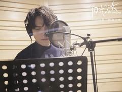 《闪光少女》微光旗舰概念曲MV  杨宗纬深情献唱