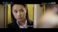 《灯塔下的恋人》80s粤语终极预告片