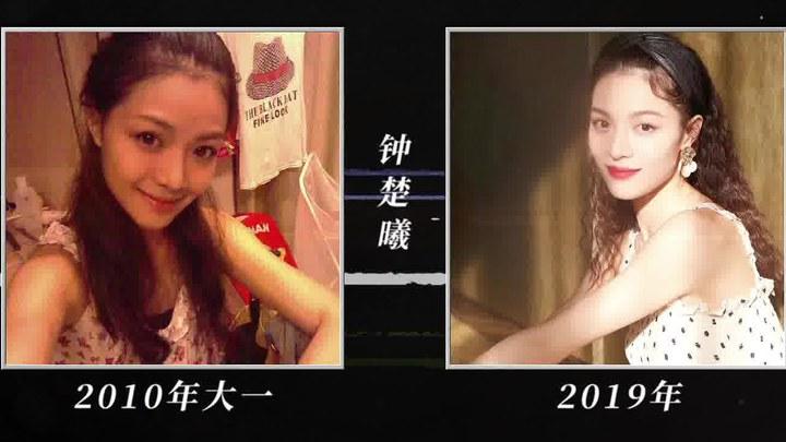 荞麦疯长 MV1:推广曲《背井离乡》