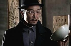 盾神-20:中国福尔摩斯料事如神保特情