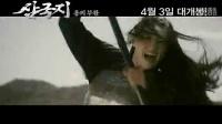 李美琪领军恶战刘德华,杀气纵横的打斗场面引人注目