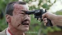 《邪不压正》李天然愤然枪决朱潜龙,十五年血海深仇终得报