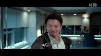天马上要惊破!《破字诀》魔性MV曝光 谢霆锋刘青云《惊天破》被整惨
