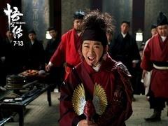 《悟空传》电影插曲MV 蔡健雅献唱《紫》
