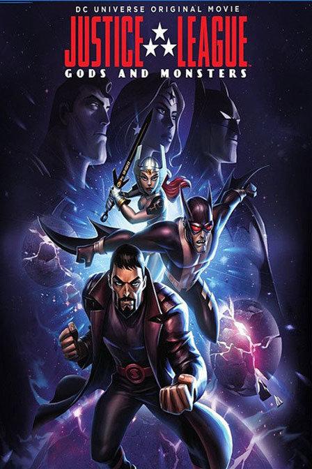 正义联盟:神魔之战