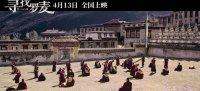 """寻找罗麦(""""救赎""""版预告)"""