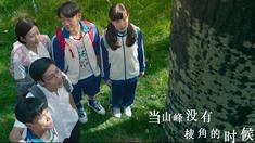 匆匆那年 宣传MV《当》(演唱:动力火车)