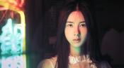 《破梦游戏》定档预告 宋威龙陈都灵携手冒险