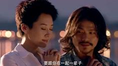 恋爱排班表主题曲MV(演唱:李宇春)