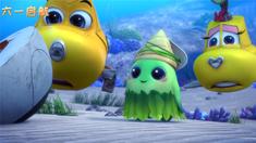 潜艇总动员:外星宝贝计划  守护友情预告