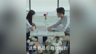 防火防盗防闺蜜啊! #电视剧七月与安生  #陈都灵  #沈月