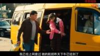 《夺命地铁》 中国预告片 (中文字幕)