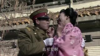 东方战场第14集精彩片段1526502526916