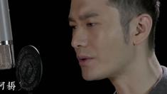 大唐玄奘 片尾曲MV《般若波罗蜜多心经》(演唱:黄晓明)