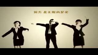 适合集体表演的手语视频《勇往直前》 手语舞教学