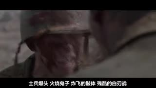 【小操大吐槽】1214一分钟看完《血战钢锯岭》