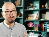 《魁拔3战神崛起》制作特辑:笔尖上的魁拔