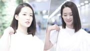 李沁白色上衣气质甜美 淡妆皮肤白到反光羡煞旁人