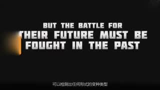 手游版《x战警未来昔日 》战斗宣传片