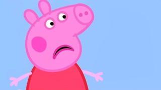 小猪佩奇 第4季 吹口哨 精华版